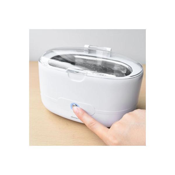 超音波洗浄機 アクセサリー メガネ 入れ歯 入れ歯用 小型 超音波洗浄器 ドリテック UC-500 時計 シェーバー 指輪 dish 08