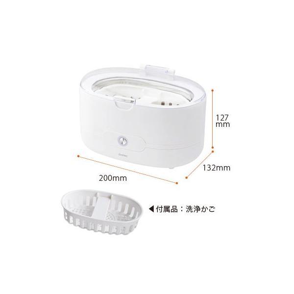 超音波洗浄機 アクセサリー メガネ 入れ歯 入れ歯用 小型 超音波洗浄器 ドリテック UC-500 時計 シェーバー 指輪 dish 09