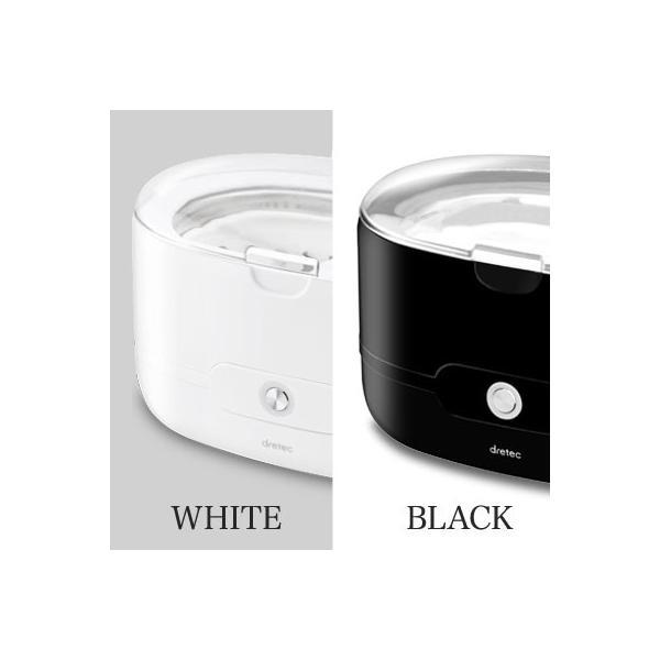超音波洗浄機 アクセサリー メガネ 入れ歯 入れ歯用 小型 超音波洗浄器 ドリテック UC-500 時計 シェーバー 指輪 dish 10