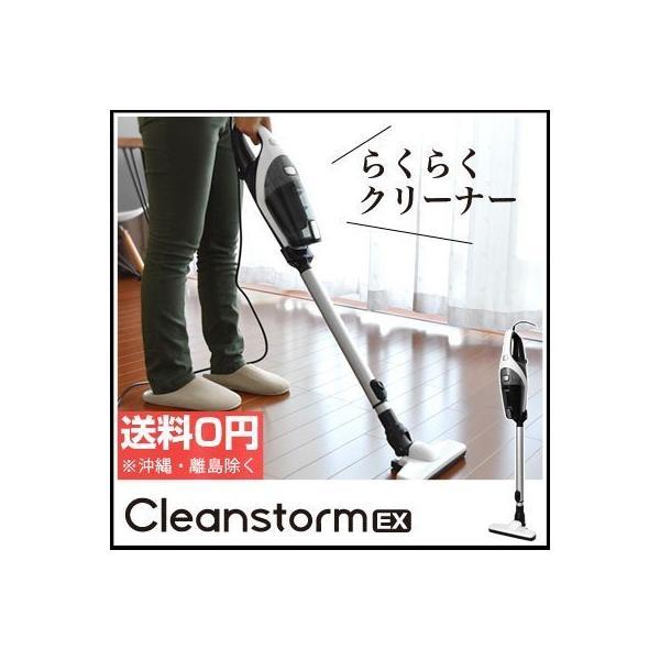 掃除機 サイクロン スティッククリーナー サイクロン掃除機 クリーナー スティック ハンディ おしゃれ  軽い パワフル|dish