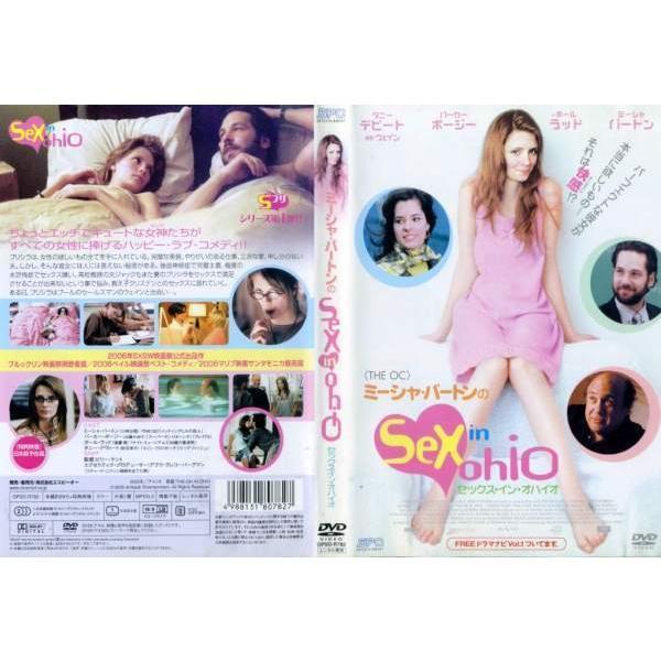 DVD洋 ミーシャバートンのSexinOhio レンタル落ち中古