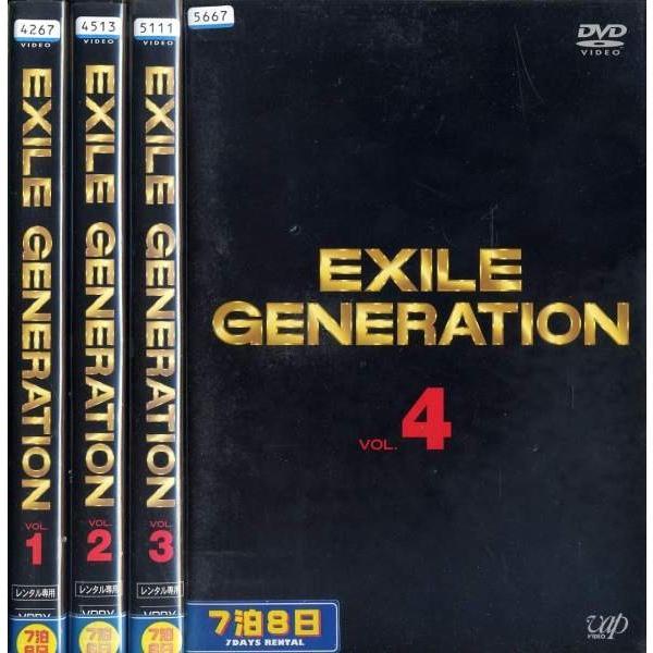 EXILE GENERATION エグザイル ジ...
