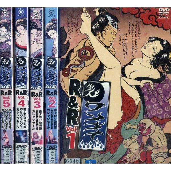 中古】ワンナイR&R 全5巻 [中古DVDレンタル版 全巻セット ] /【Buyee ...