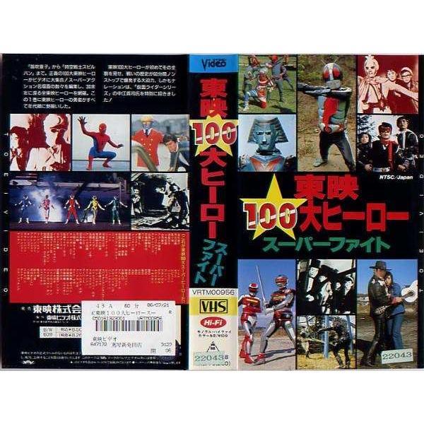 https://item-shopping.c.yimg.jp/i/l/disk-kazu-saito_g15964