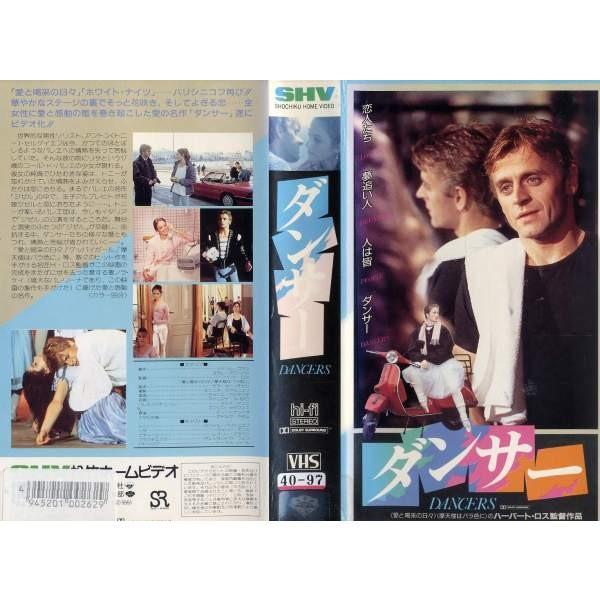 【VHSです】ダンサー [字幕][ミハイル・バリシニコフ]|中古ビデオ|disk-kazu-saito