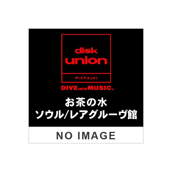 オムニバス(大信田礼子他)HotwaxスペシャルCDボックスずべ公番長vs女番長