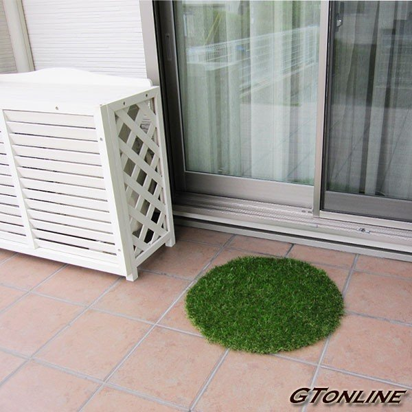 リアル人工芝 芝生マット 円形 直径70cm(700mm)玄関マットなど自由にアレンジ 人やペットに無害な高品質人工芝 丸形 高麗芝 日本芝 インテリア エクステリア