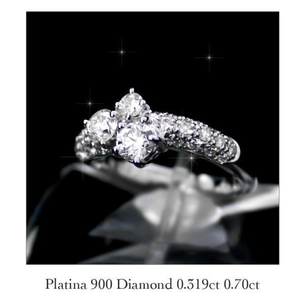 指輪 レディース Pt900 プラチナ ダイヤモンド 0.319ct 0.70ct ジュエリー アクセサリー リング 送料無料