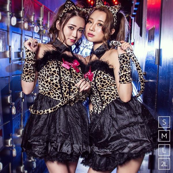 レディース 衣装 動物 costume【コスチューム】セクシー豹(ヒョウ)アニマル 5点セット(ワンピース、カチューシャ、付け襟、リボン)/黒(ブラック)|dita