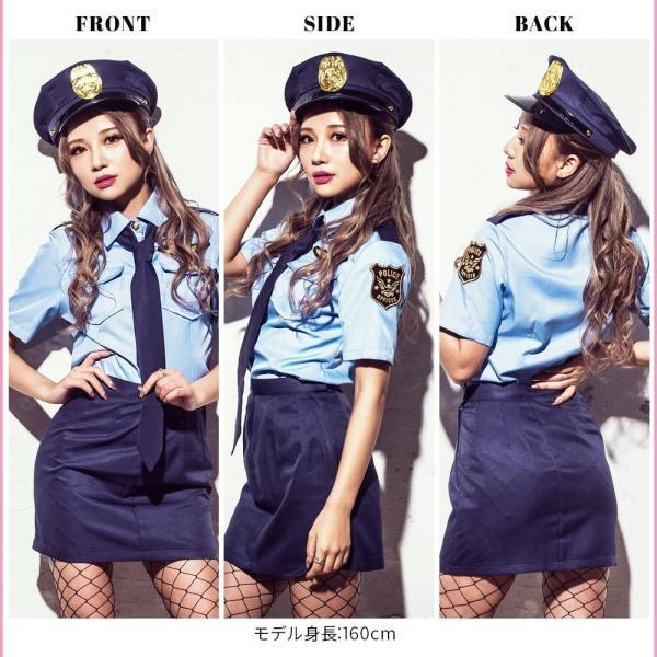 ハロウィン コスプレ ポリス コスチューム 衣装 婦人警官  レディース 仮装 計5点フルセット|dita|12