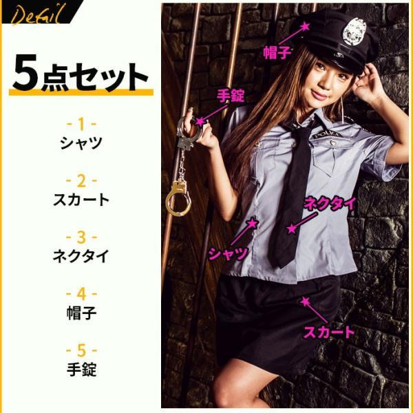 レディース 警察 ポリス costume【コスチューム】セクシーポリス/全2色 5点セット(シャツ、スカート、帽子、ネクタイ、手錠)|dita|05