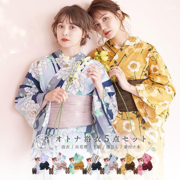 浴衣 新作 2018 京都本格 女性浴衣4点フルセット(ゆかた 作り帯 下駄 着付マニュアル本) 初心者もOK 一人で簡単に着られるつくり帯|dita