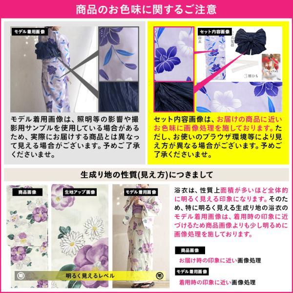 浴衣 新作 2018 京都本格 女性浴衣4点フルセット(ゆかた 作り帯 下駄 着付マニュアル本) 初心者もOK 一人で簡単に着られるつくり帯|dita|13
