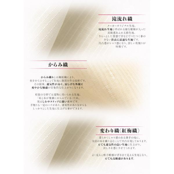 浴衣 新作 2018 京都本格 女性浴衣4点フルセット(ゆかた 作り帯 下駄 着付マニュアル本) 初心者もOK 一人で簡単に着られるつくり帯|dita|15