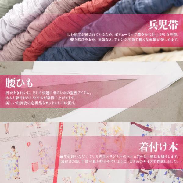 浴衣 新作 2018 京都本格 女性浴衣4点フルセット(ゆかた 作り帯 下駄 着付マニュアル本) 初心者もOK 一人で簡単に着られるつくり帯|dita|16