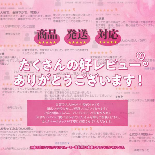 浴衣 新作 2018 京都本格 女性浴衣4点フルセット(ゆかた 作り帯 下駄 着付マニュアル本) 初心者もOK 一人で簡単に着られるつくり帯|dita|18