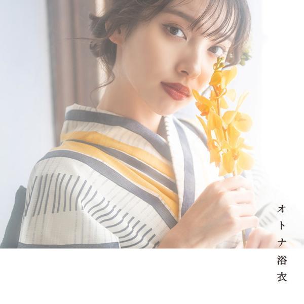 浴衣 新作 2018 京都本格 女性浴衣4点フルセット(ゆかた 作り帯 下駄 着付マニュアル本) 初心者もOK 一人で簡単に着られるつくり帯|dita|07