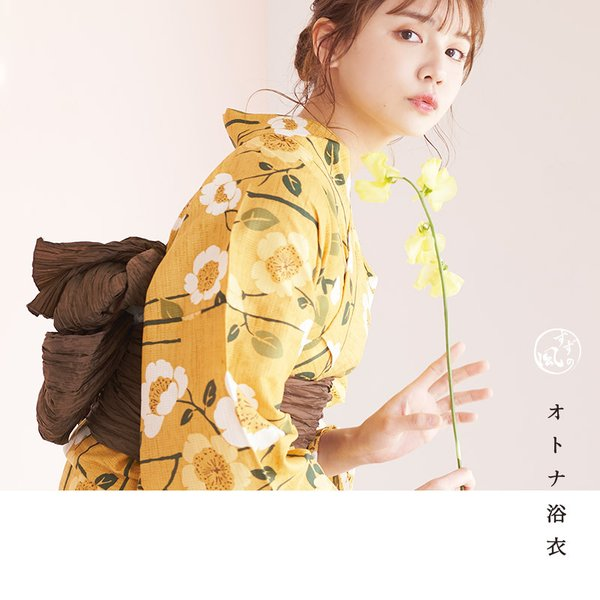浴衣 新作 2018 京都本格 女性浴衣4点フルセット(ゆかた 作り帯 下駄 着付マニュアル本) 初心者もOK 一人で簡単に着られるつくり帯|dita|09