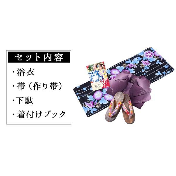 新作 浴衣 2018 レディース 京都本格 女性浴衣4点フルセット(ゆかた 平帯 下駄 着付マニュアル本) 初心者もOK 一人で簡単に着られる作り帯|dita|14