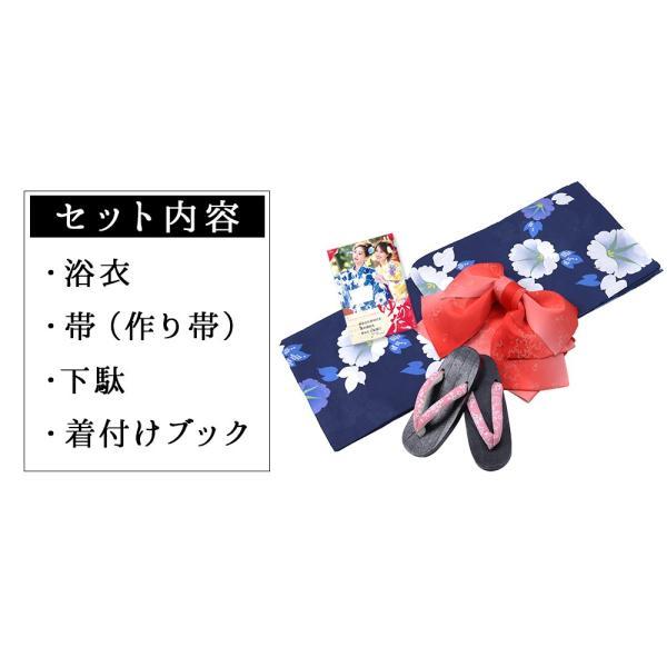 新作 浴衣 2018 レディース 京都本格 女性浴衣4点フルセット(ゆかた 平帯 下駄 着付マニュアル本) 初心者もOK 一人で簡単に着られる作り帯|dita|20