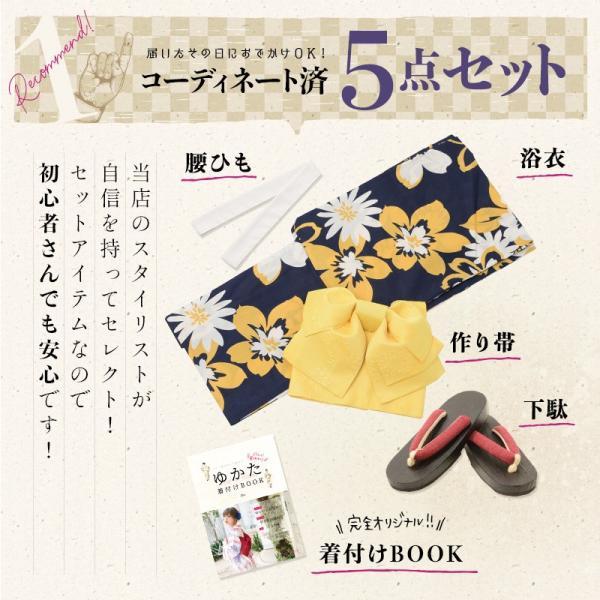 浴衣 新作 2018 京都本格 女性浴衣4点フルセット(ゆかた 作り帯 下駄 着付マニュアル本) 淡い水彩絢爛 和装 帯 紺 水色|dita|13