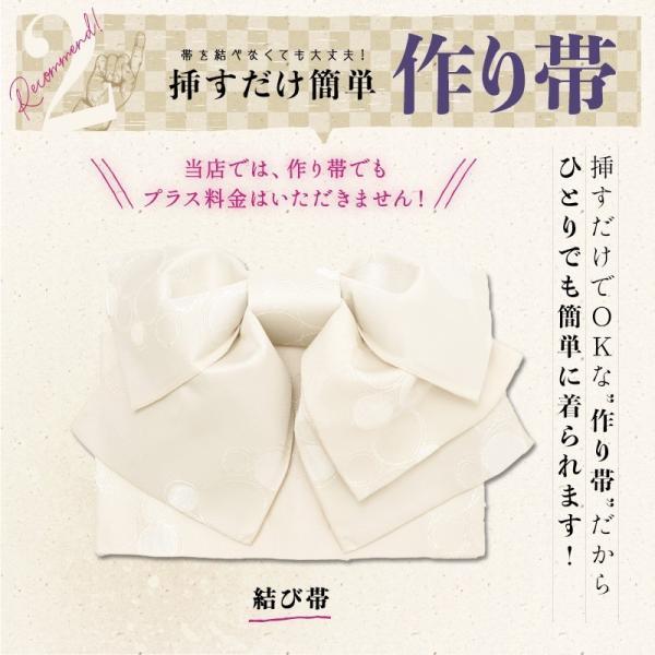 浴衣 セット レディース 浴衣セット(ゆかた・つくり帯・下駄・着付け本)はんなり浴衣4点セット はんなり白百合重ね 初心者もOK 一人で簡単に着られる作り帯|dita|13