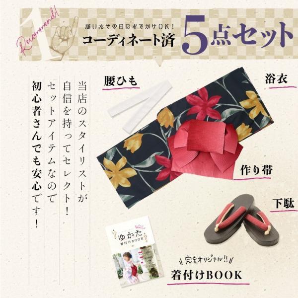 浴衣 2018 レトロ レディース 京都本格 女性浴衣4点フルセット(ゆかた・つくり帯・下駄・着付け本) 夏のガーリーレトロ ひまわり 可愛い|dita|18