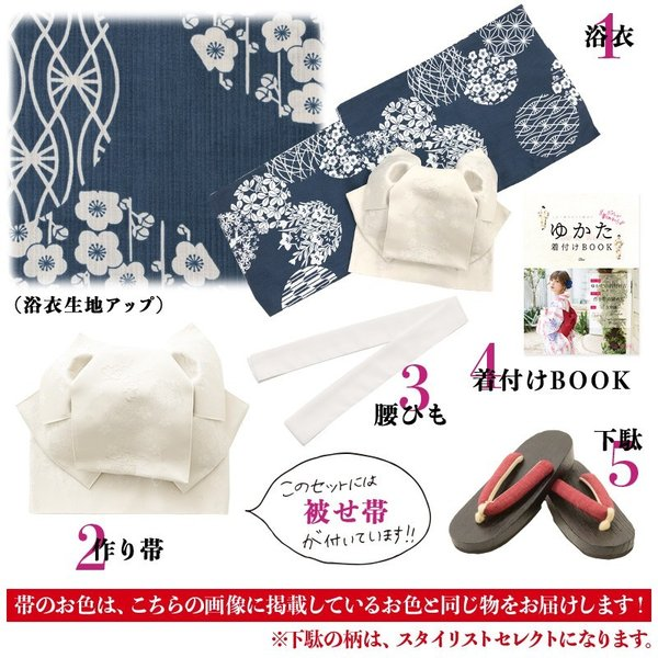 浴衣 2018 レトロ レディース 京都本格 女性浴衣4点フルセット(ゆかた・つくり帯・下駄・着付け本) レトロガーリーポップ 一人で簡単に着られる作り帯|dita|16