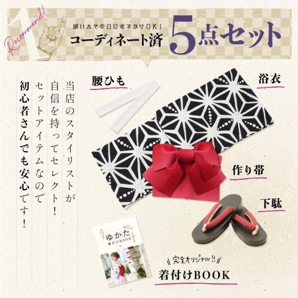 浴衣 2018 レトロ レディース 京都本格 女性浴衣4点フルセット(ゆかた・つくり帯・下駄・着付け本) レトロガーリーポップ 一人で簡単に着られる作り帯|dita|18