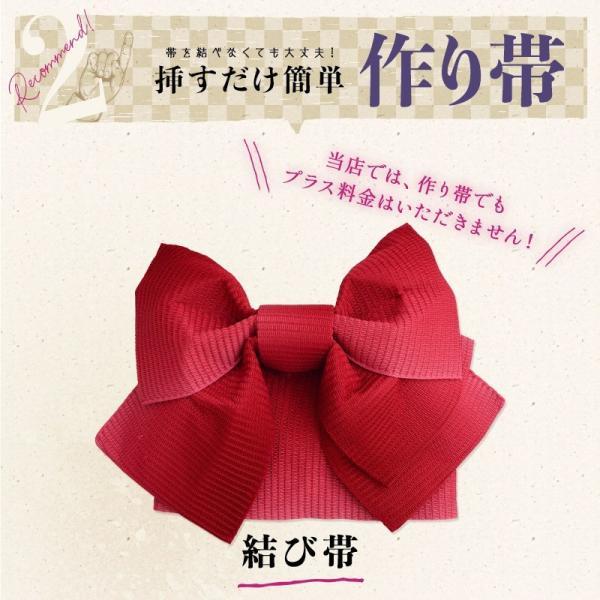 浴衣 2018 レトロ レディース 京都本格 女性浴衣4点フルセット(ゆかた・つくり帯・下駄・着付け本) レトロガーリーポップ 一人で簡単に着られる作り帯|dita|19