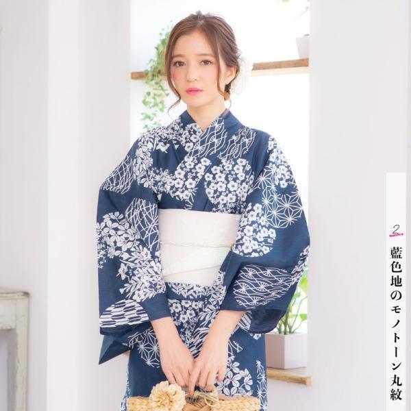 浴衣 2018 レトロ レディース 京都本格 女性浴衣4点フルセット(ゆかた・つくり帯・下駄・着付け本) レトロガーリーポップ 一人で簡単に着られる作り帯|dita|06