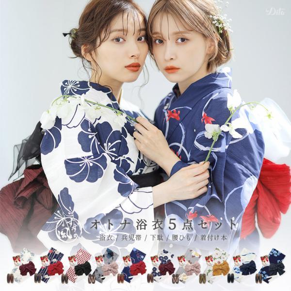 浴衣 レディース セット 2018 京都本格 女性浴衣4点フルセット(ゆかた 作り帯 下駄 着付マニュアル本)|dita