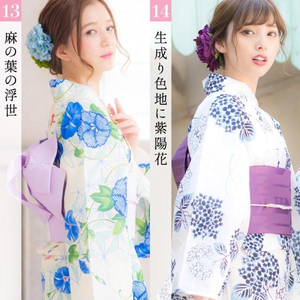 浴衣 レディース セット 2018 京都本格 女性浴衣4点フルセット(ゆかた 作り帯 下駄 着付マニュアル本)|dita|11