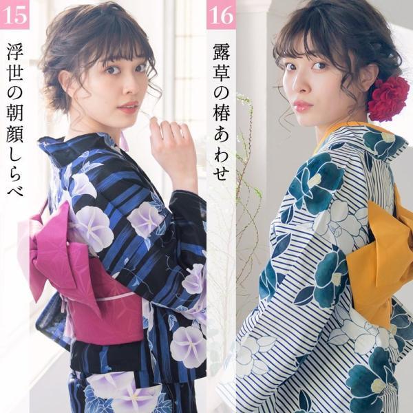 浴衣 レディース セット 2018 京都本格 女性浴衣4点フルセット(ゆかた 作り帯 下駄 着付マニュアル本)|dita|12