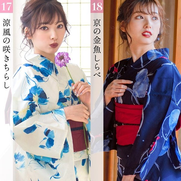 浴衣 レディース セット 2018 京都本格 女性浴衣4点フルセット(ゆかた 作り帯 下駄 着付マニュアル本)|dita|13