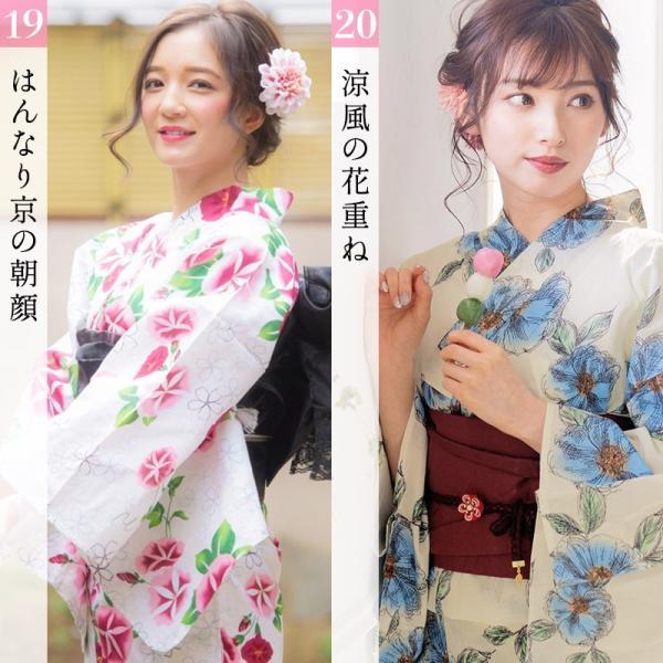 浴衣 レディース セット 2018 京都本格 女性浴衣4点フルセット(ゆかた 作り帯 下駄 着付マニュアル本)|dita|14