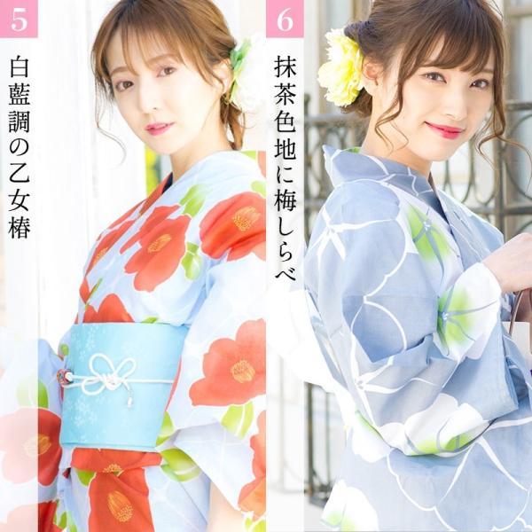 浴衣 レディース セット 2018 京都本格 女性浴衣4点フルセット(ゆかた 作り帯 下駄 着付マニュアル本)|dita|07