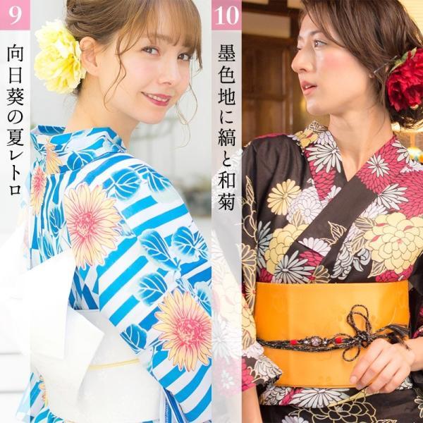 浴衣 レディース セット 2018 京都本格 女性浴衣4点フルセット(ゆかた 作り帯 下駄 着付マニュアル本)|dita|09