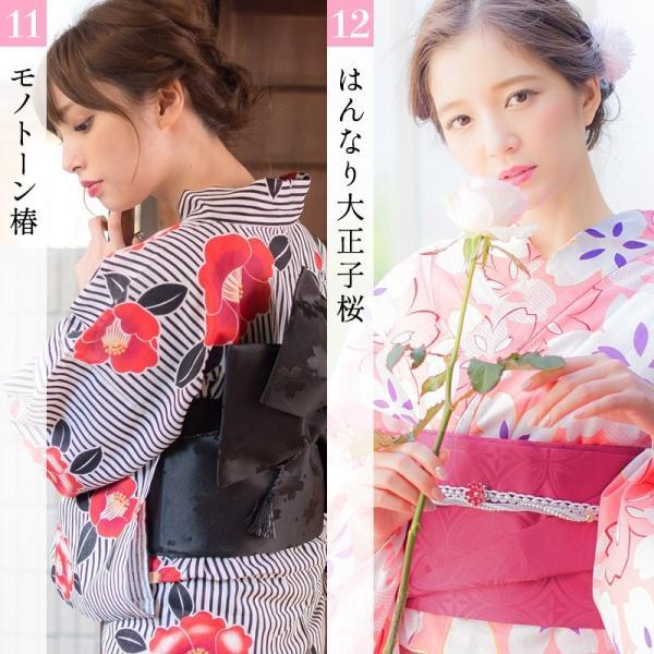 浴衣 レディース セット 2018 京都本格 女性浴衣4点フルセット(ゆかた 作り帯 下駄 着付マニュアル本)|dita|10
