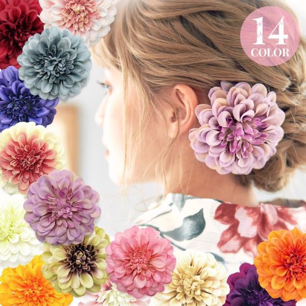 浴衣 髪飾り ピンポンマム 選べる10色 ゆかた姿を引き立てるアクセサリー 選べる10色 可愛い 髪かざり 小物 初心者もOK|dita