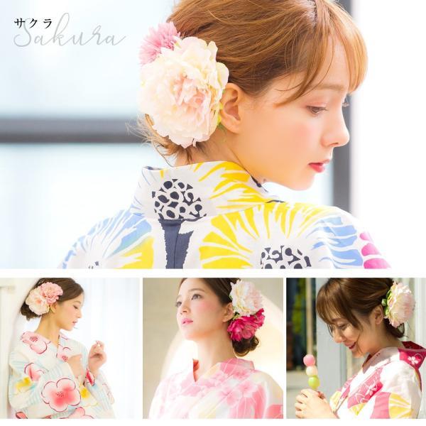 浴衣 髪飾り ピンポンマム 選べる15色 ゆかた姿を引き立てるアクセサリー 選べる15色 ピンポンマム dita 11
