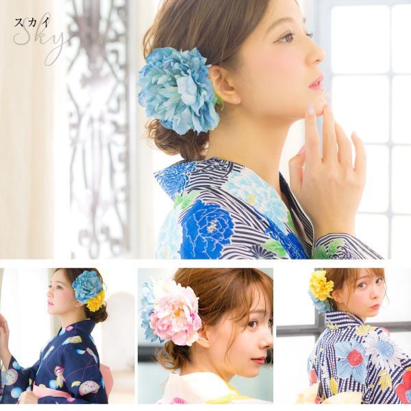 浴衣 髪飾り ピンポンマム 選べる15色 ゆかた姿を引き立てるアクセサリー 選べる15色 ピンポンマム dita 12