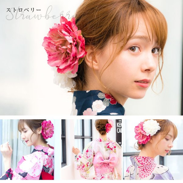 浴衣 髪飾り ピンポンマム 選べる15色 ゆかた姿を引き立てるアクセサリー 選べる15色 ピンポンマム dita 13