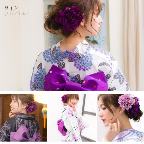 浴衣 髪飾り ピンポンマム 選べる15色 ゆかた姿を引き立てるアクセサリー 選べる15色 ピンポンマム dita 14