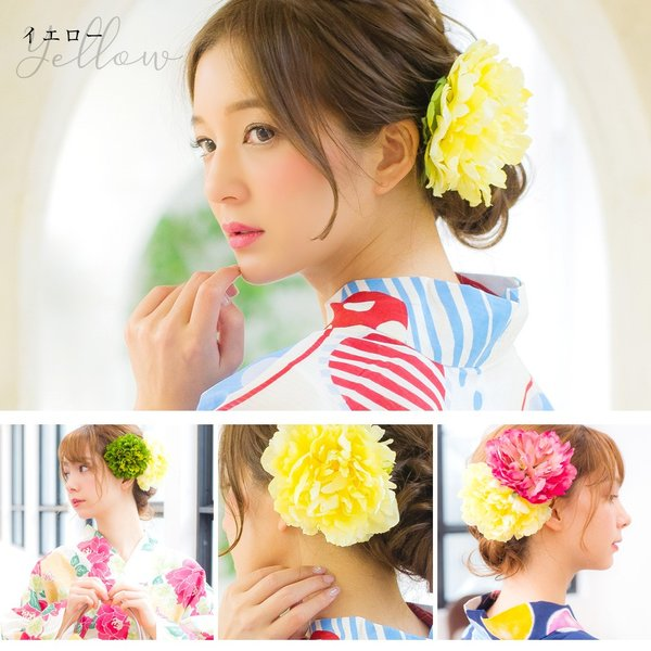 浴衣 髪飾り ピンポンマム 選べる15色 ゆかた姿を引き立てるアクセサリー 選べる15色 ピンポンマム dita 15