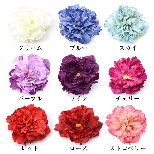 浴衣 髪飾り ピンポンマム 選べる15色 ゆかた姿を引き立てるアクセサリー 選べる15色 ピンポンマム dita 16