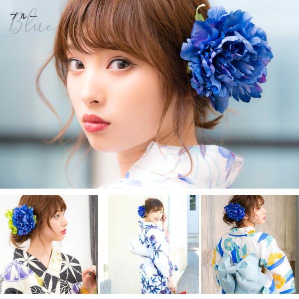 浴衣 髪飾り ピンポンマム 選べる15色 ゆかた姿を引き立てるアクセサリー 選べる15色 ピンポンマム dita 03