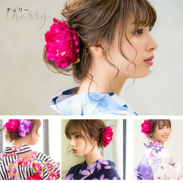 浴衣 髪飾り ピンポンマム 選べる15色 ゆかた姿を引き立てるアクセサリー 選べる15色 ピンポンマム dita 04