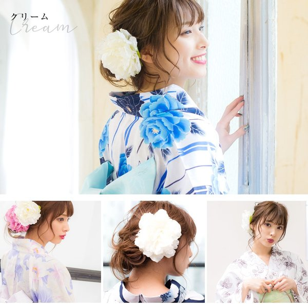 浴衣 髪飾り ピンポンマム 選べる15色 ゆかた姿を引き立てるアクセサリー 選べる15色 ピンポンマム dita 05