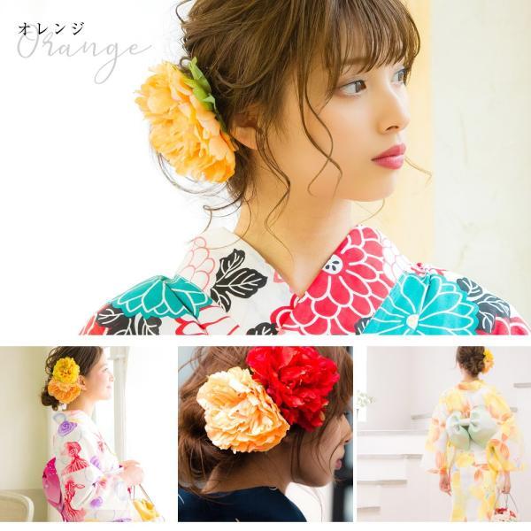 浴衣 髪飾り ピンポンマム 選べる15色 ゆかた姿を引き立てるアクセサリー 選べる15色 ピンポンマム dita 07